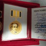 В Овстуге отметили 215-летие со дня рождения Ф. И. Тютчева